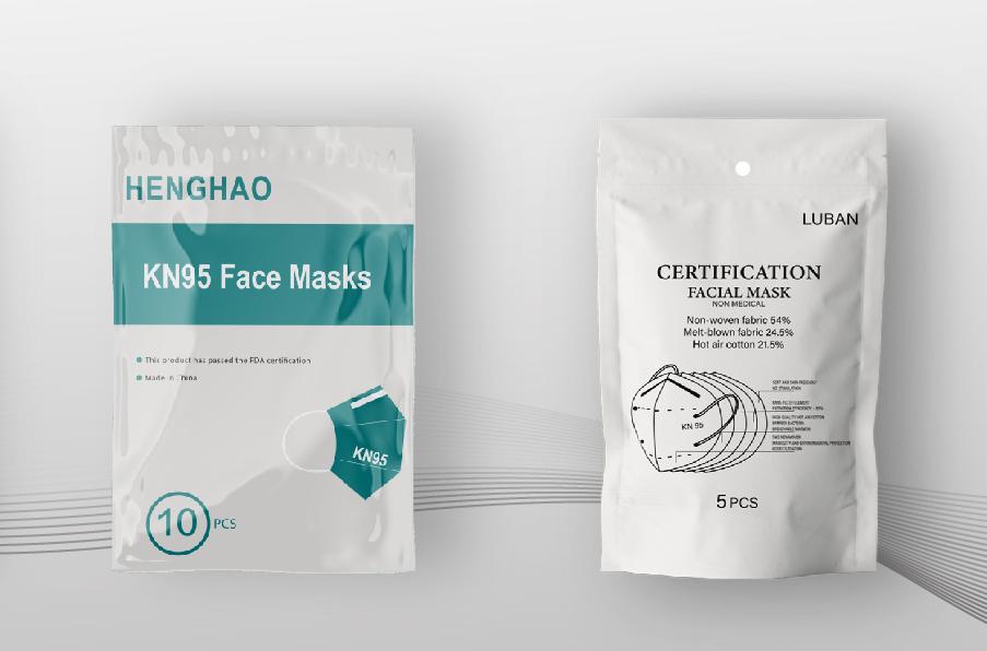 ACS Material LLC KN95 Respirator Face Mask